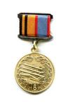 Памятный знак «100 лет противовоздушной оборонe»