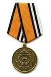 Памятный знак «75 Лет службе горючего»