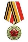 Памятный знак «150 лет Западному военному округу»
