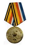 Памятный знак «50 лет морской пехоте Краснознамённого Тихоокеанского флота»