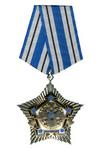 Почётный знак «За заслуги в области специального строительства»