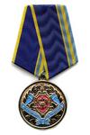 Медаль «За отличие в разведке» ФСБ