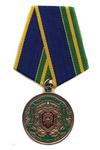 Медаль «За отличие в пограничной деятельности» ФСБ РФ