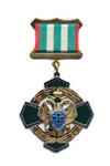 Знак отличия «За Заслуги» II степени ФСБ РФ