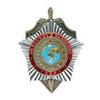 Почётный нагрудный знак «За службу в разведке» СВР РФ