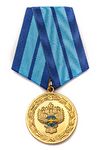 Медаль «За заслуги в развитии транспортного комплекса России»