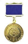 Знак отличия в труде «Ветеран атомной энергетики и промышленности»