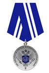 Нагрудный знак отличия «За заслуги перед атомной отраслью»