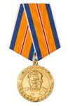 Медаль «Маршал Василий Чуйков» с бланком удостоверения