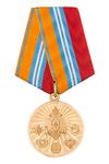 Медаль «XX лет МЧС России» №1