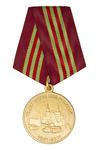 Медаль «70 лет битве под Москвой. Участнику торжественного марша»