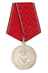Медаль МВД России «За заслуги в борьбе с оргпреступностью и терроризмом» с бланком удостоверения