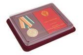 Наградной комплект к медали «Ветеран железнодорожных войск России»