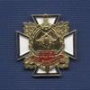 Знак «За заслуги. ОПУ МВД РФ»