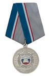 Медаль «80 лет ГАИ - ГИБДД» с бланком удостоверения