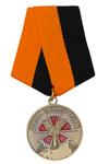 Медаль «Ветеран спецназа ГРУ ГШ» с бланком удостоверения