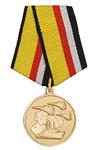 Медаль МО РФ «Участнику военной операции в Сирии» с бланком удостоверения (образец 2015 г.)