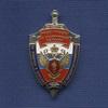 Знак «За отличие в борьбе с наркопреступностью. УФСКН по Владимирской области»