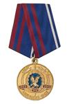 Медаль «90 лет Авиации ФСБ России»