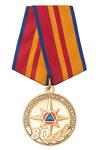 Медаль «80 лет Гражданской обороне России»