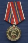 Медаль «50 лет Всероссийскому добровольному пожарному обществу (ВДПО)»