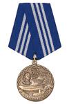 Медаль «310 лет Российскому флоту» с бланком удостоверения