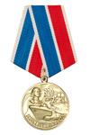 Медаль «320 лет флоту России» с бланком удостоверения