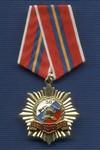 Знак «50 лет Всероссийскому добровольному пожарному обществу (ВДПО)»