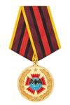 Медаль «Ветерану военной разведки» с бланком удостоверения