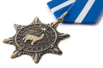 Удостоверение к награде Медаль «Звезда мореплавателя» с бланком удостоверения