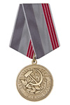 Общественная медаль «Ветеран труда России» d 34 мм с бланком удостоверения