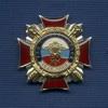 Знак «60 лет УВД ЗАТО г. Новоуральск»