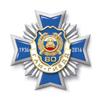 Знак 2-уровневый «80 лет ГАИ-ГИБДД» с бланком удостоверения