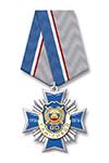 Знак 2-уровневый «80 лет ГАИ-ГИБДД» на колодке с бланком удостоверения