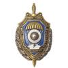 Знак «Фонда содействия ветеранам  спецназа госбезопасности»