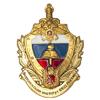 Знак «Воронежский институт МВД России»