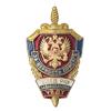 Знак Забайкальского УВДТ «За верность присяге»