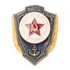Знак «Отличник ВМФ СССР»