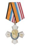 Знак на колодке «285 лет ТОФ России» с бланком удостоверения
