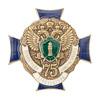 Знак «75 лет прокуратуре Санкт-Петербурга»