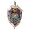 Знак «УФСБ России по Республике Адыгея»