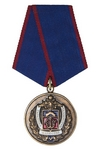 Медаль «Герб Мурманской области»