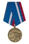 Медаль «За заслуги перед Российской национальной библиотекой» с бланком удостоверения