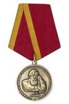 Медаль «За многолетний труд в системе здравоохранения» с бланком удостоверения