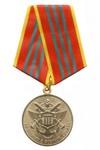 Медаль МО РФ «За отличие в военной службе» III ст. (образец 1995 г.)