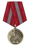 Медаль «100 лет Октябрьской революции» с бланком удостоверения