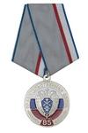 Медаль «85 лет правительственной связи России»