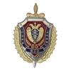 Знак «85 лет правительственной связи»