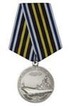 """Медаль «25 лет БДК-11 """"Пересвет"""" ТОФ» с бланком удостоверения"""