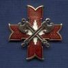 Знак «Офицера президентского полка СКМК ФСО России»